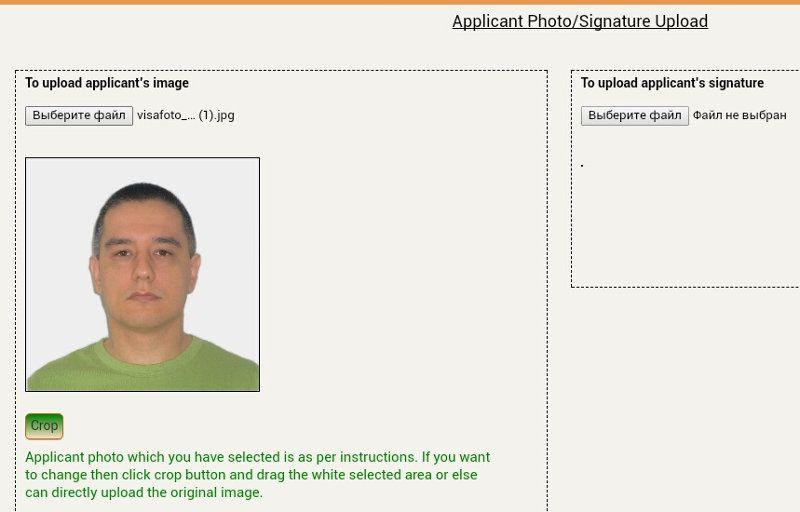 Passport or Visa Photo in 2 Seconds