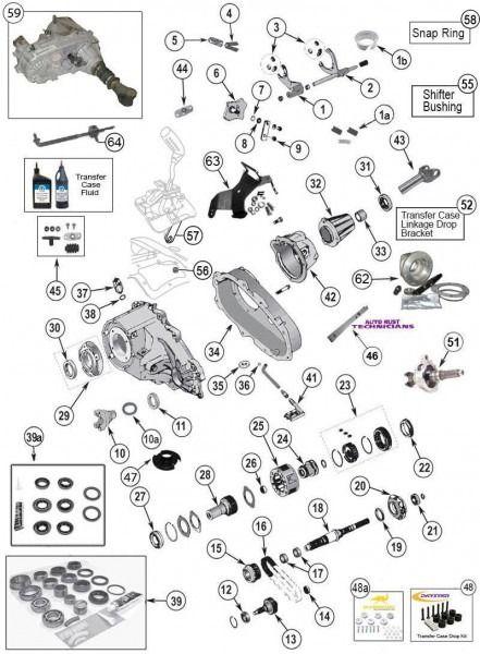 Np231 Transfer Case Parts Diagram