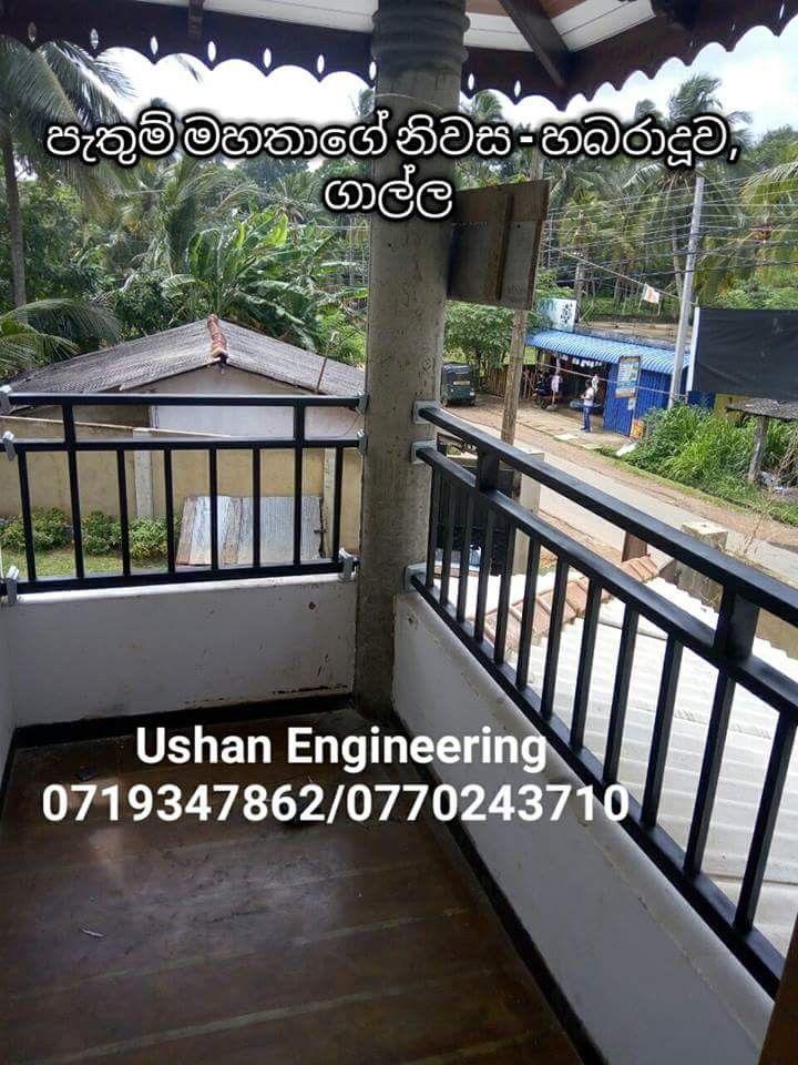 Steel Grill Design Sri Lanka Steel Gate Sri Lanka Steel Hand Railing Metal Gate Design Sri Lank Balcony Railing Design Metal Gates Design Railing Design