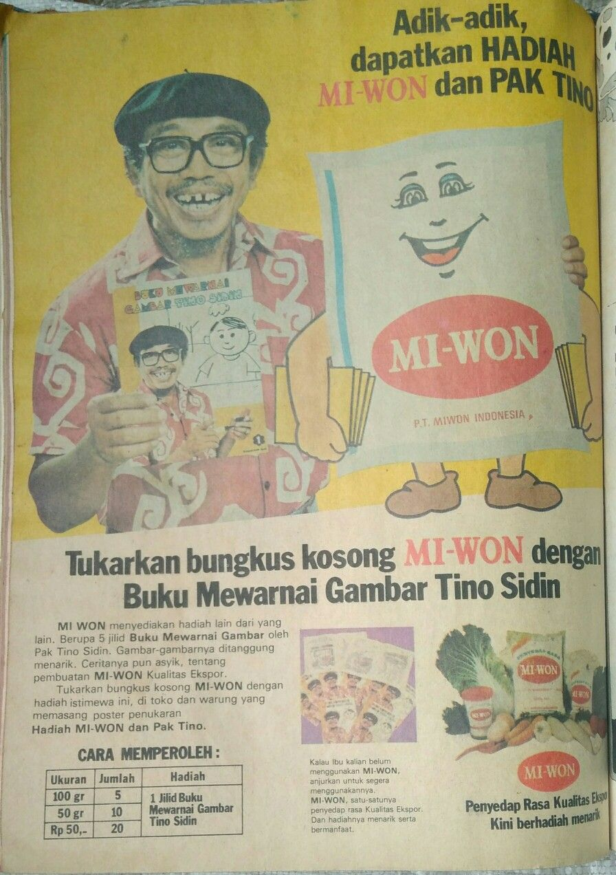Iklan Miwon Sumber Majalah Bobo 1984
