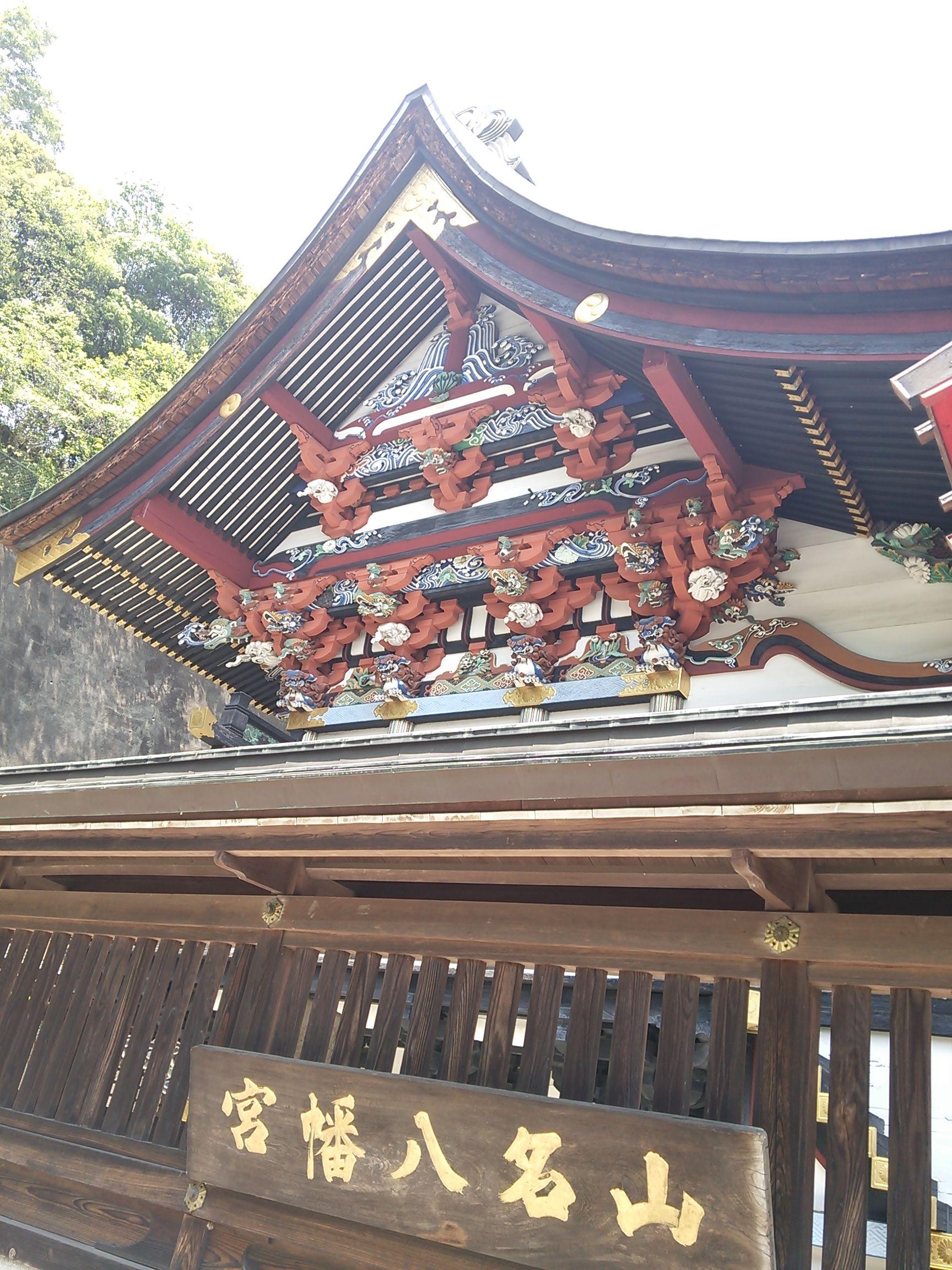 The Yamana shrine (Yamana-Hachimangu)