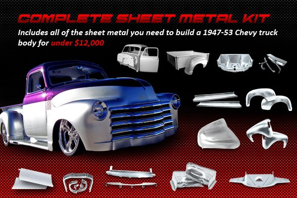 Premierstreetrod Com Is A Manufacturing Company Of Classic Car And Truck Parts Available Online Or By Catalog Mail Automotive Parts And Accessories Stree