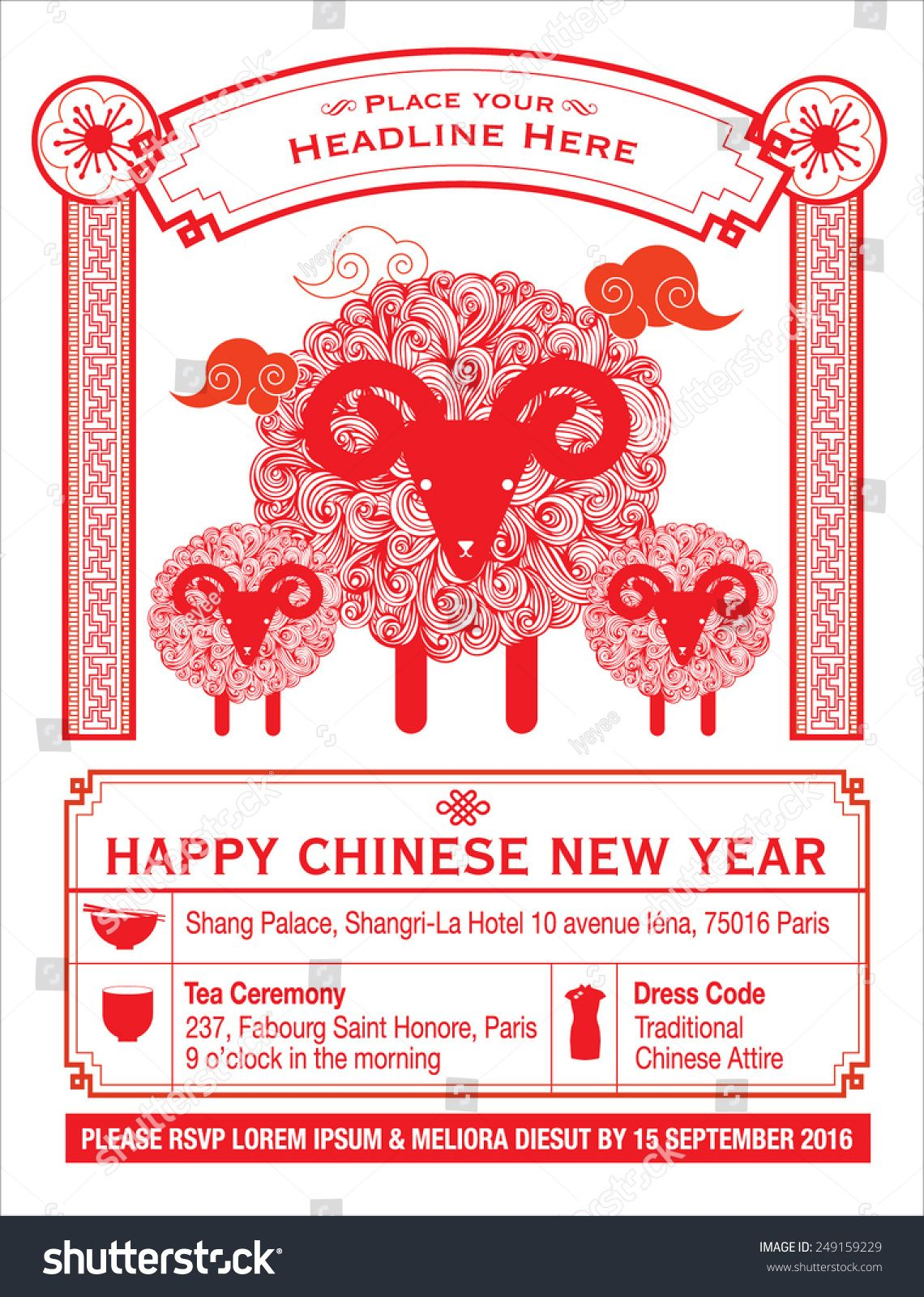 Chinese Calendar Chinese New Year Card Template Vector