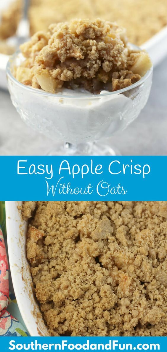 Apple crisp without oats, with a streusel topping that's easy and quick to prepare and full of flavors from brown sugar and cinnamon. via @southernfoodandfun #applecrisp