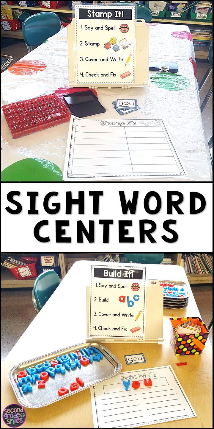 looking for fun independent sight word centers for your kindergarten  first grade  or second