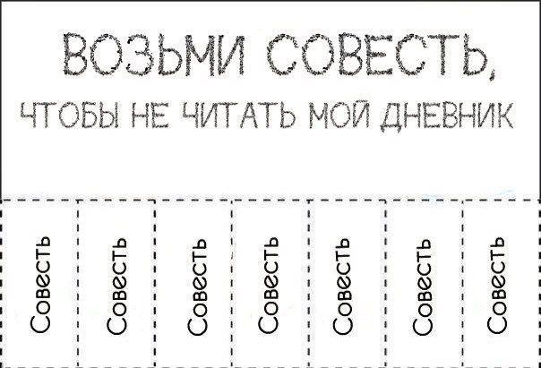 Kartinki Po Zaprosu Kartinki Dlya Lichnogo Dnevnika Konvertiki Cherno