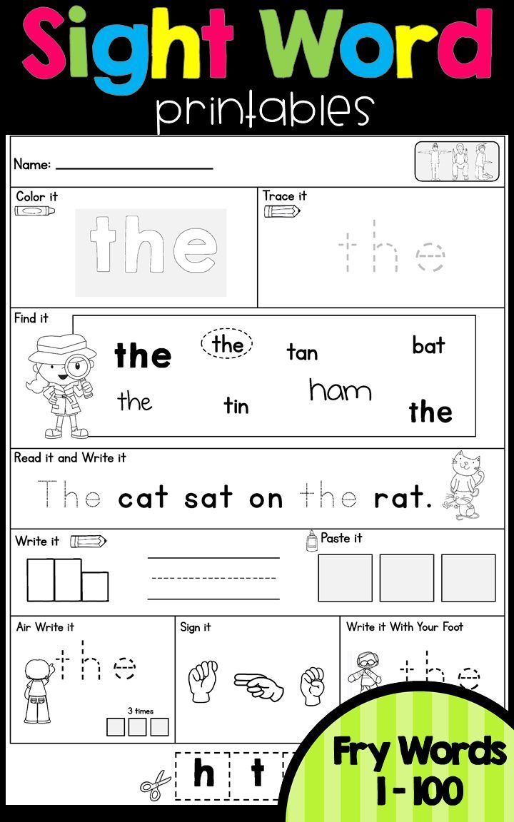 Sight words Practice Pages (Fry's 1st 100 Words) | LOVE FIRST GRADE |  Pinterest | Sight words, Words and Sight word practice
