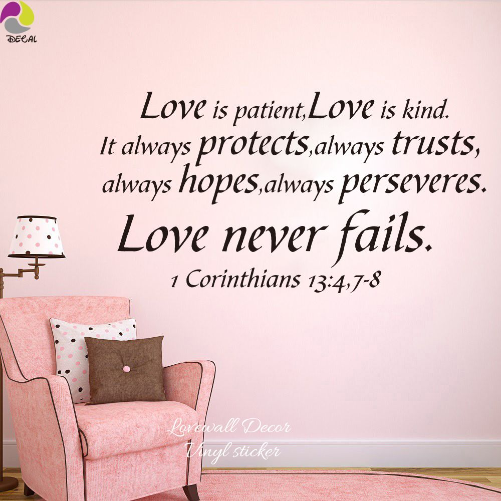 cor song of love bible verse vinyl wall stickers decal love god