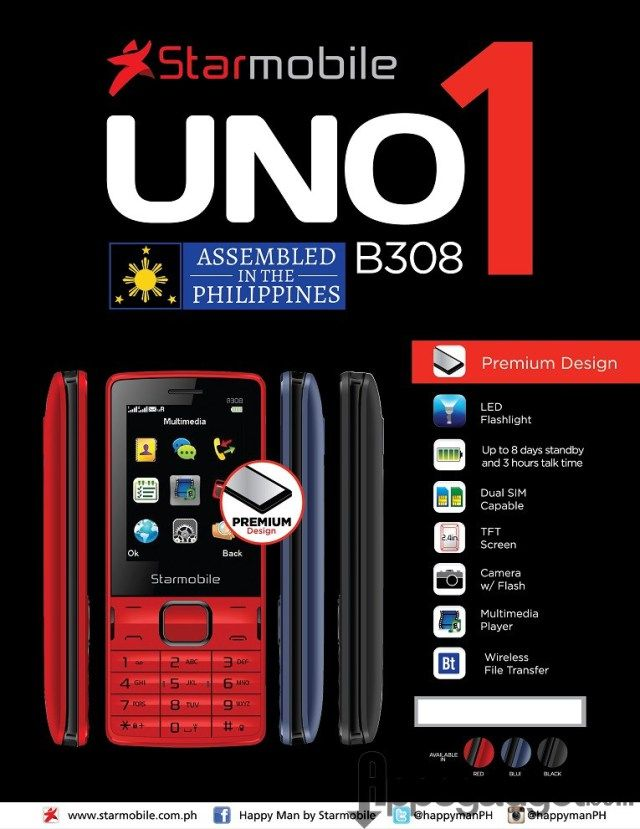 New Starmobile UNO B208 PH Edition and UNO B308 are Made in the ...