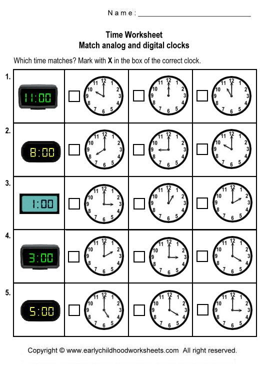 Matching Digital And Analog Clocks Worksheets Worksheet 1