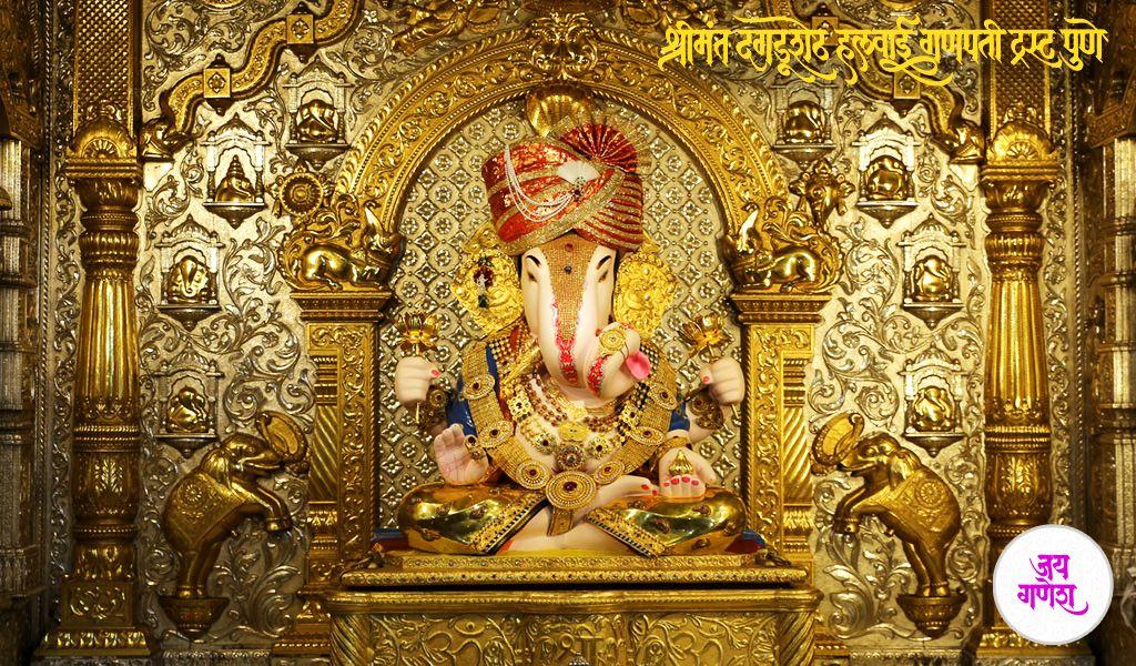 Dagdusheth Ganpati Wallpaper Photos Ganesh Dagdusheth Ganpati