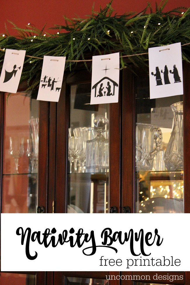 Free Printable Nativity Banner Uncommon Designs