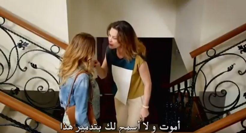 فيلم تركي رومانسي مترجم عربي Movies