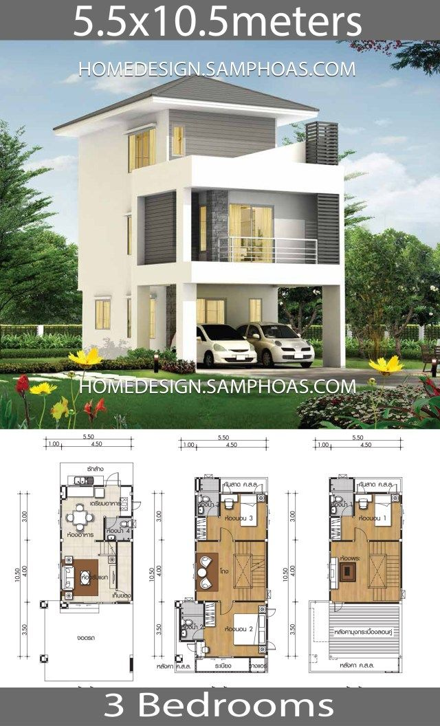 Small House Design Plans 5 5x10 5m With 3 Bedrooms Home Ideassearch Small House Design Plans Beautiful House Plans Narrow House Designs
