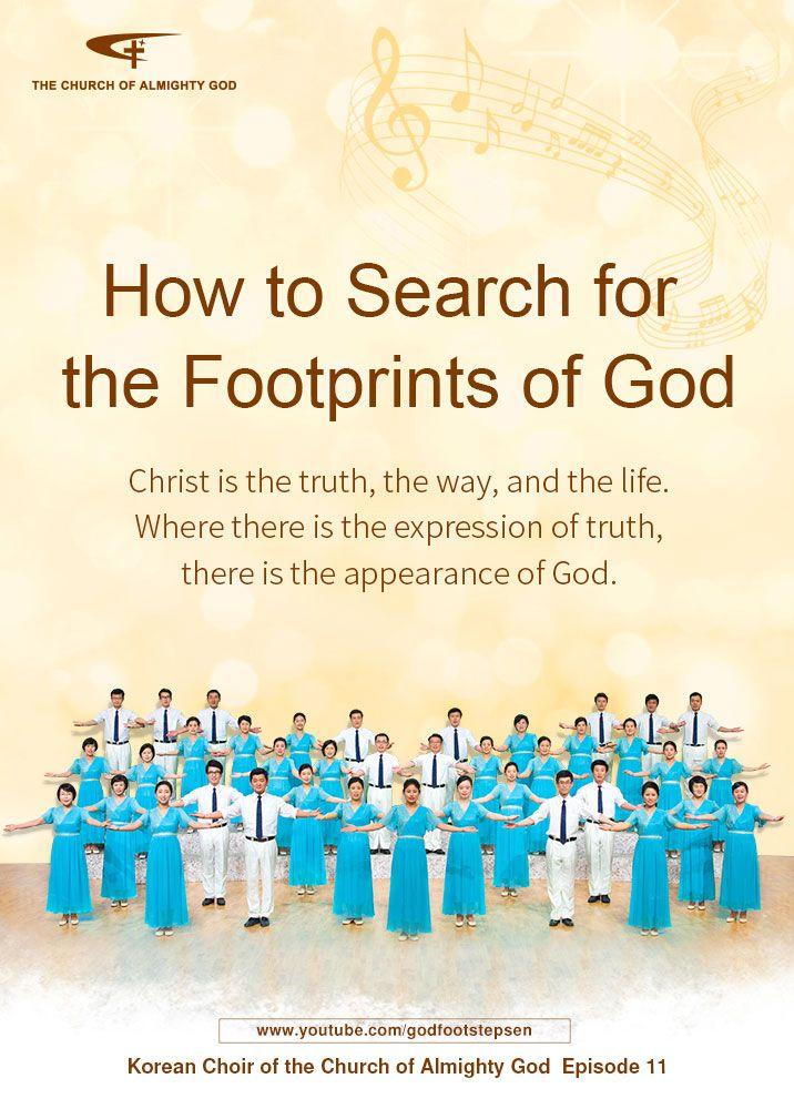 Posters- Praise and Worship | Posters-Praise and Worship