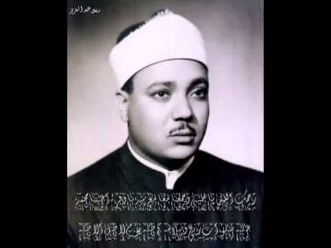 Surah Tariq By Qari Abdul Basit Absolutely Stunning Recitation