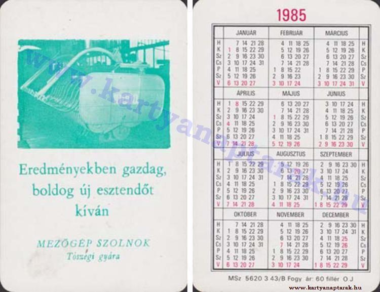 1985 1985 0739 Regi Magyar Kartyanaptarak December Januar