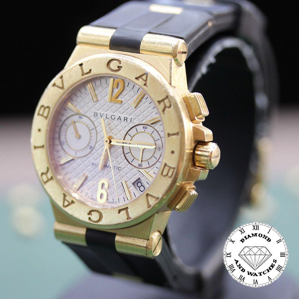 28341fec347 BULGARI DIAGONO CHRONOGRAPH WATCH 18K GOLD DG 35 G CH One Of A Kind  bulgari