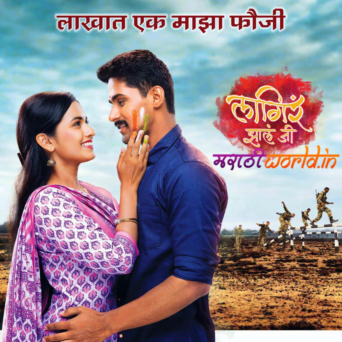 serials songs mp3 free download