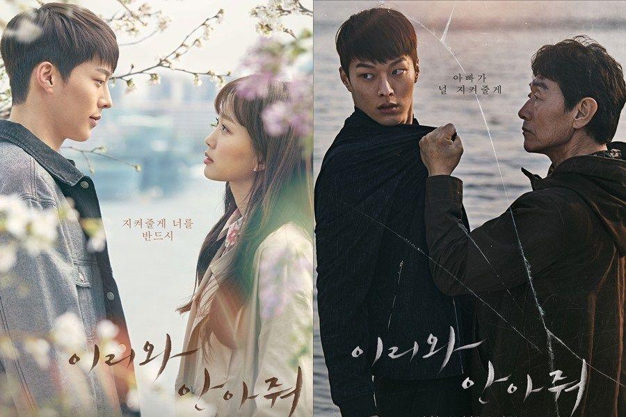 Download Drama Korea Come And Hug Me Subtitle Indonesia Drama Korea Drama Film