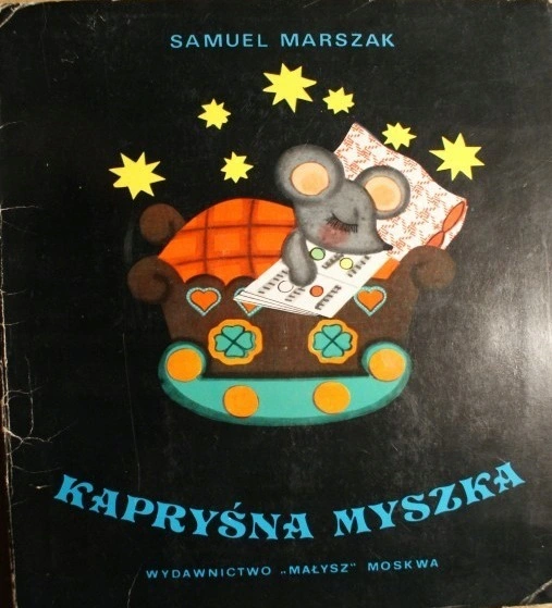 Samuel Marszak Kaprysna Myszka Birthday Childrens Childrens Books