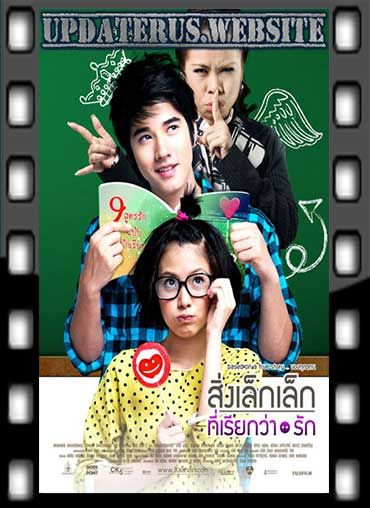 Nonton Film Streaming A Little Thing Called Love 2010 Subtitle Indonesia Film Komedi Film Romantis Film