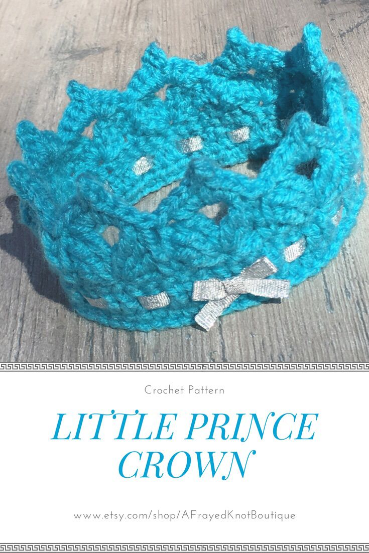 Little Prince Crown- Crochet PATTERN- by A Frayed Knot Boutique  #crownscrocheted