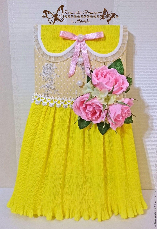 Платье в виде конфеты