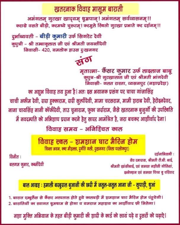Hindi Jokes Shayari for Faceboook Images Photos SmS Wallpaper Non ...
