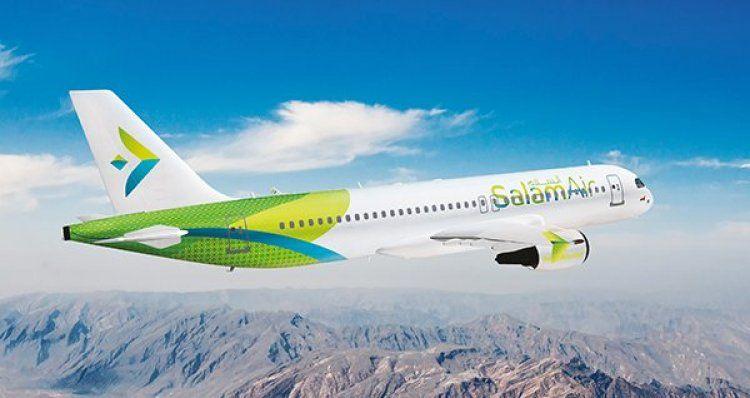 طيران السلام Online Tickets Aviation Airlines