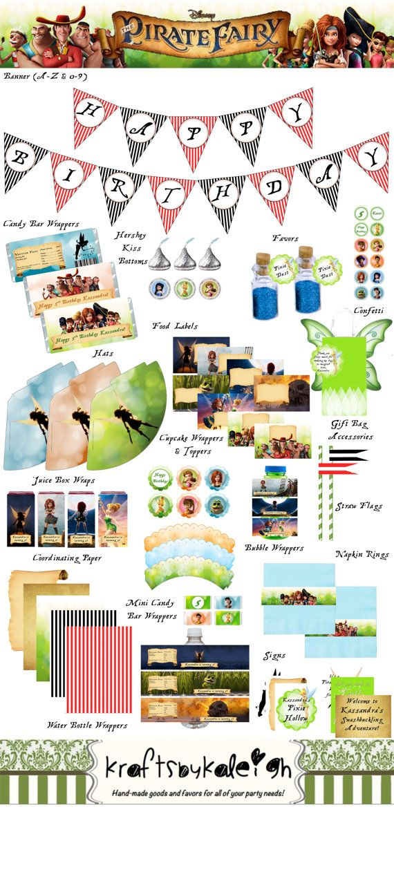 PRINTABLE - Disney PIRATE FAIRY Party Package - NON-PERSONALIZED Three Easy Steps! 1) Purchase! 2) Print! 3) Party! This is the perfect