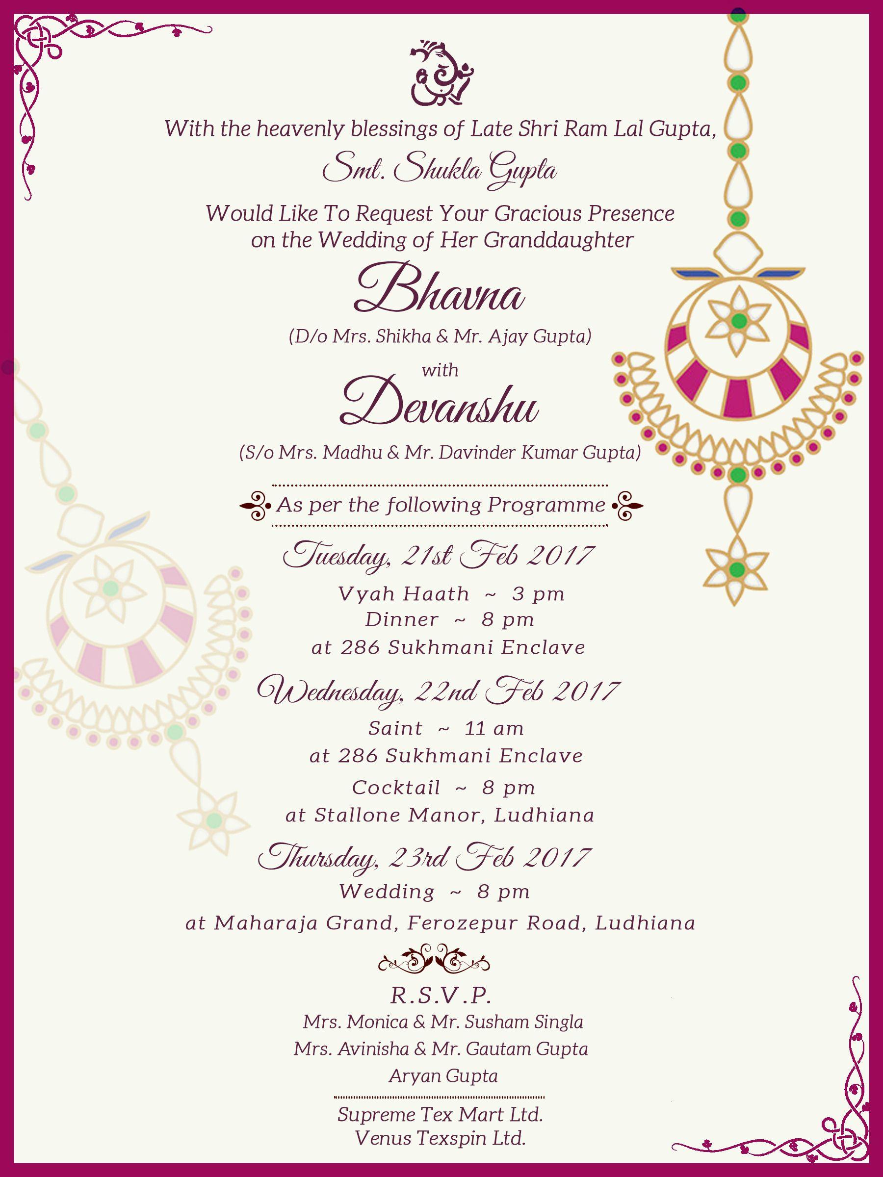 Digital Invites E Cards Invites Invitation Cards Wedding Invite Wedding Invitation Video Simple Wedding Cards Creative Invitations