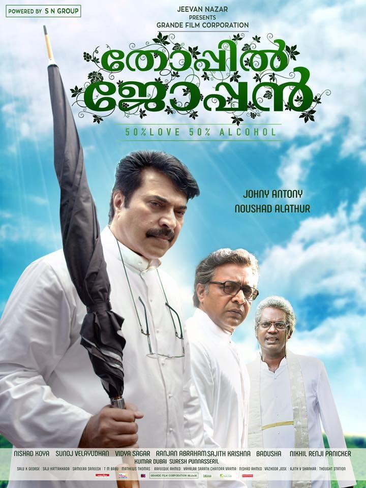 Nishaan The Target Movie 2015 English Subtitles Download