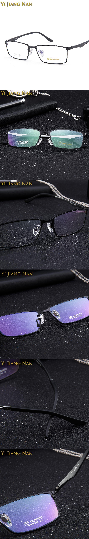 8b53388990 Yi Jiang Nan Brand Men Super Quality Classic Design Eyewear Pure Titanium  IP Plating Light Optical