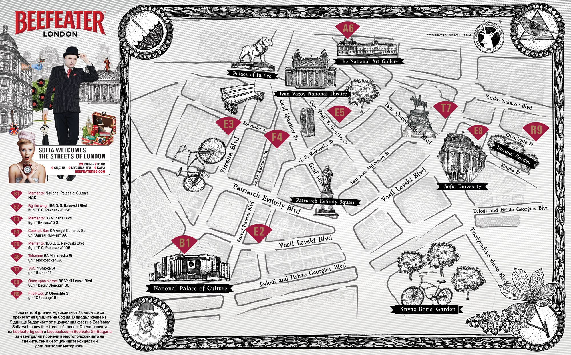 Map-beffeater gin tour - where Wolfe Sunday will be playing in Sofia
