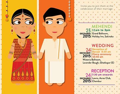 cartoon style indian wedding e-invite. glossy and glittery,