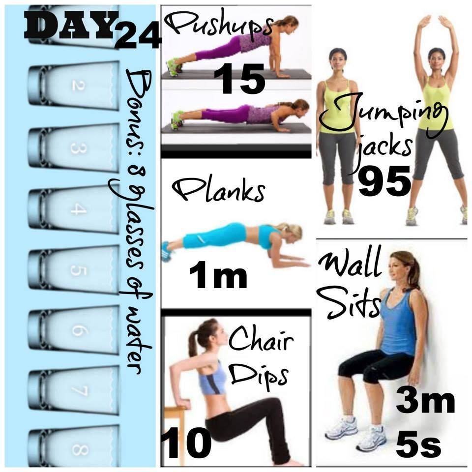 Advanced Exercises, Day 24 - https://www.facebook.com/photo.php ...