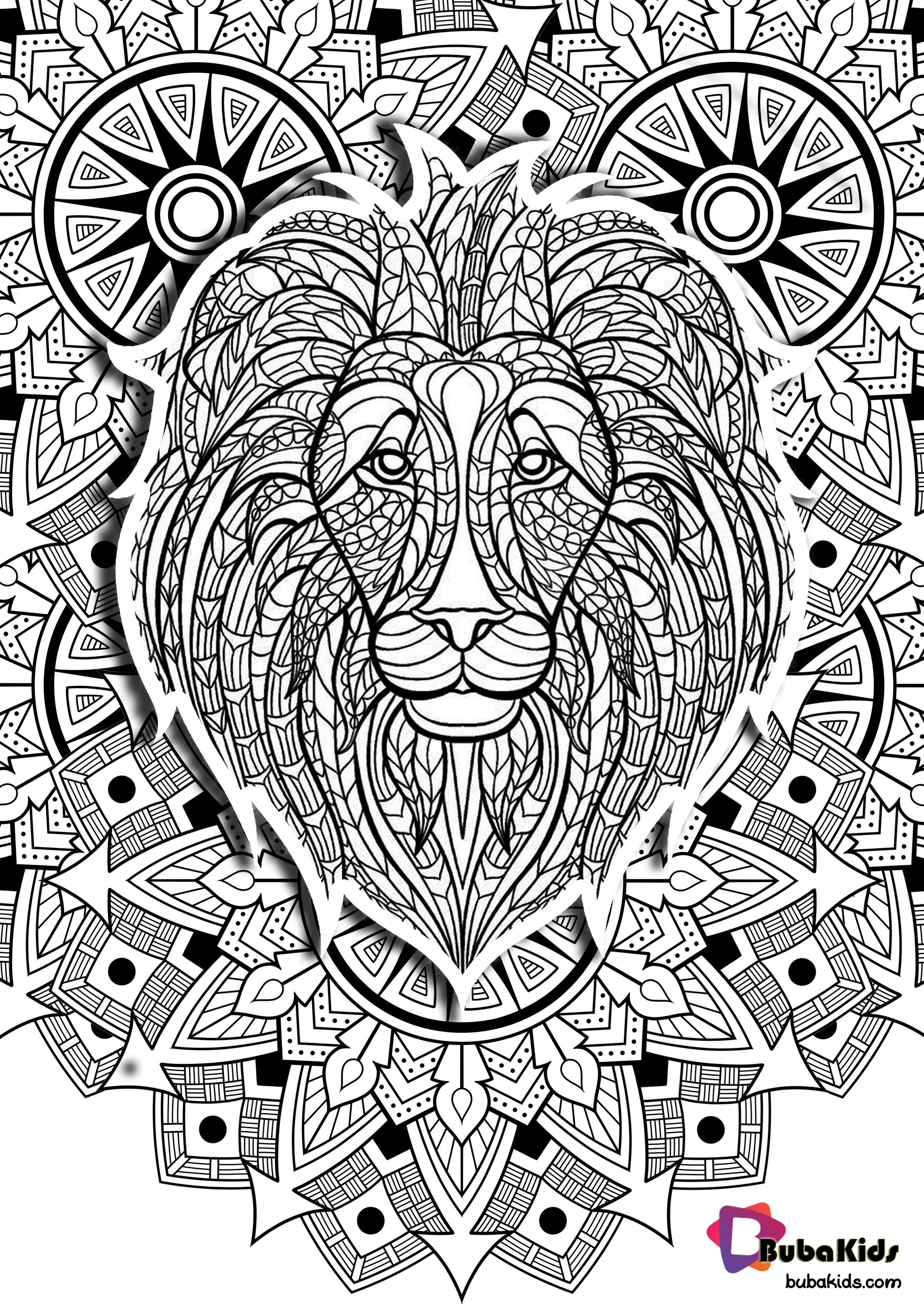 Hoola Hoopla Let S Coloring Mandala With Lion King Special Coloring Pages Coloringpages Lion Lion Coloring Pages Mandala Coloring Pages Coloring Pages