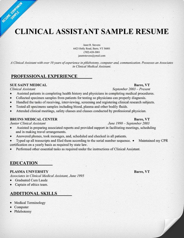 clinical assistant resume sample httpresumecompanioncom health - Medical Assistant Resume Sample