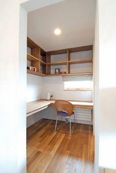 住宅事情の厳しいこのご時世 数畳の書斎がブーム 書斎 レイアウト 2畳 インテリア リビング 机