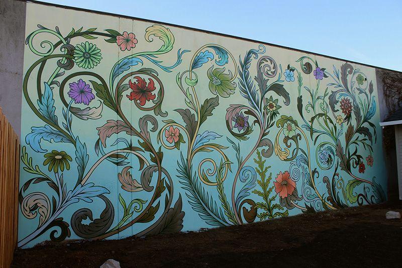 Park Bahce Duvar Resmi Boyama Ornekleri Mural Duvar Sanat