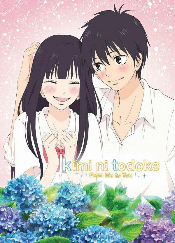 Kimi ni todoke 2 Anime masculino, Casal anime e Anime