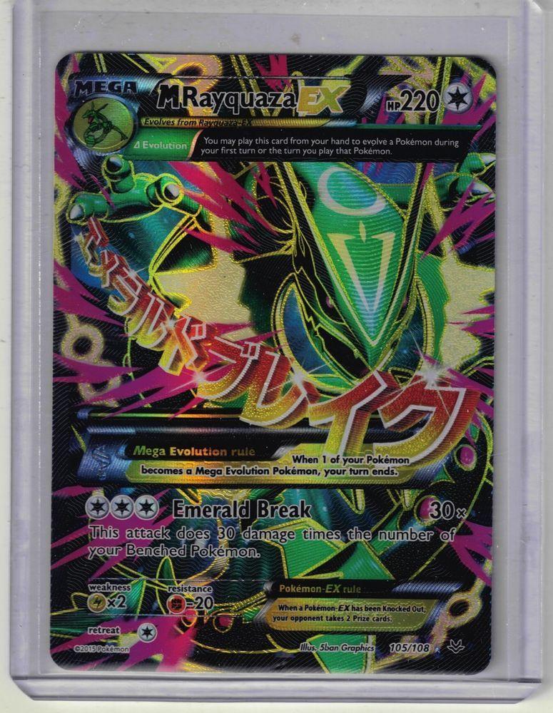 2015 pokemon xy roaring skies mega rayquaza ex full art