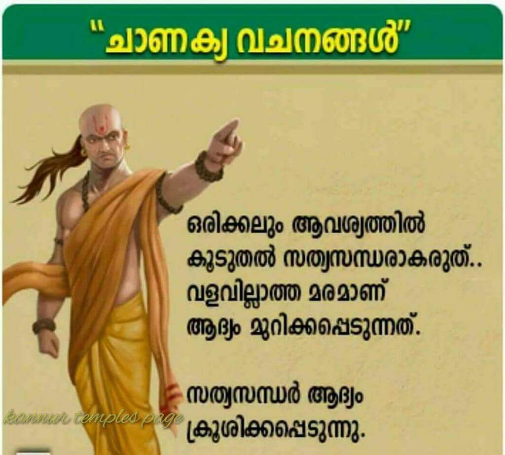 Pin By Sukumaranpp Karuvan On Mind Literature Quotes Rumi Love Quotes Emotional Quotes