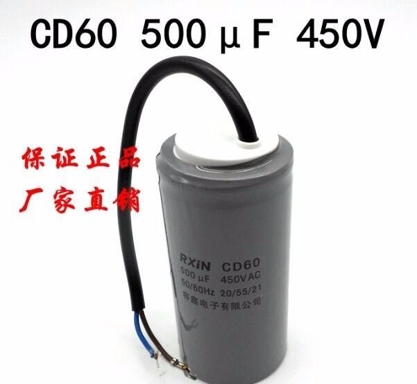 Visit To Buy 450v 500uf 100 Original Ac 50hz Cd60 Capacitance Capacitor Radial 50x100mm 1pcs Advertisement Capacitor Electrolytic Capacitor Lights
