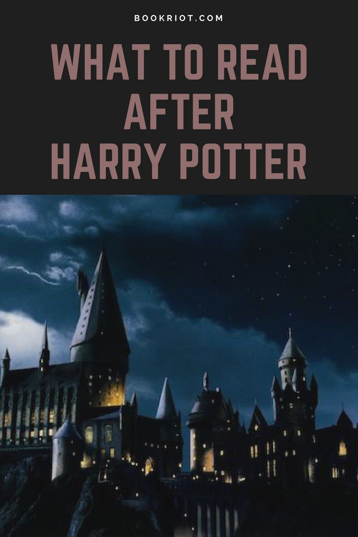 10 books like harry potter for after youve finished