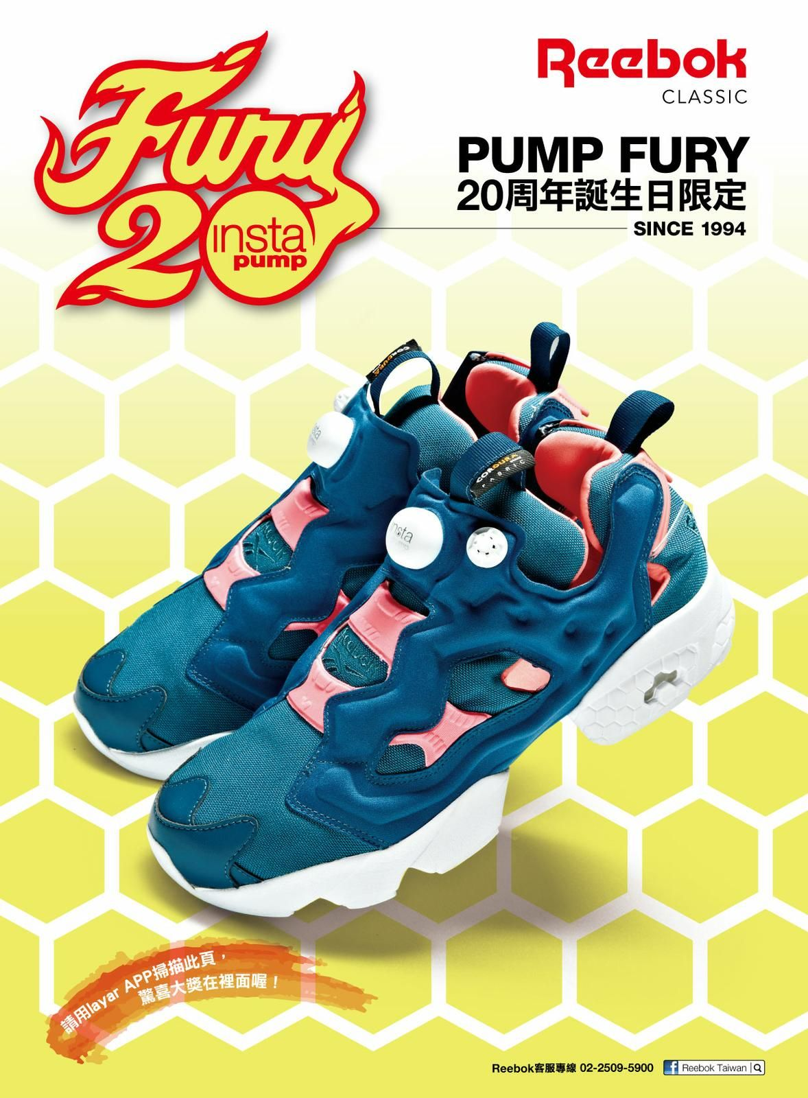 ... for a limited ed. of a  Reebok USA shoe to celebrate the 20th  anniversary.  Layar and Kenlu.net also collaborated in this classic Reebok  Pump Fury. 783d94e22a96b