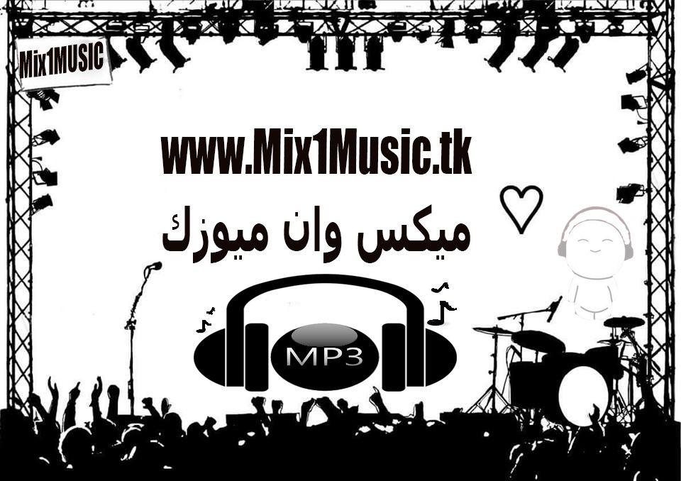 مواقع تحميل اغاني عربية mp3 مجانا