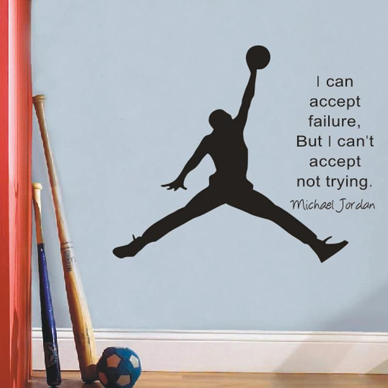 Michael Jordan Basketball Wall Decals Inspirational Quotes Vinyl Wall Art Sticker For Boys Room/Study  sc 1 st  Pinterest : wall art for study room - www.pureclipart.com