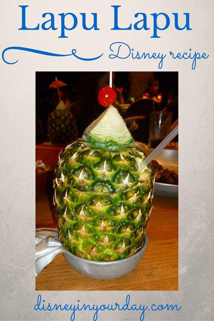 Disney Recipe | Lapu Lapu - My favorite drink! (Who doesn't love a yummy drink served in a Pineapple at Disney World)!